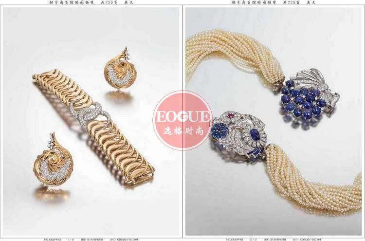 LH 美国珠宝首饰设计欣赏杂志 N394