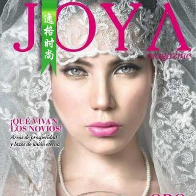 Joya 墨西哥女性配饰时?#24615;?#24535; N453