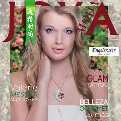 Joya.M 西班牙女性配饰时尚杂志 9月号N53