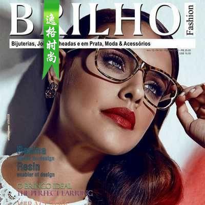 BRILHO 巴西珠寶首飾設計雜志 9月號