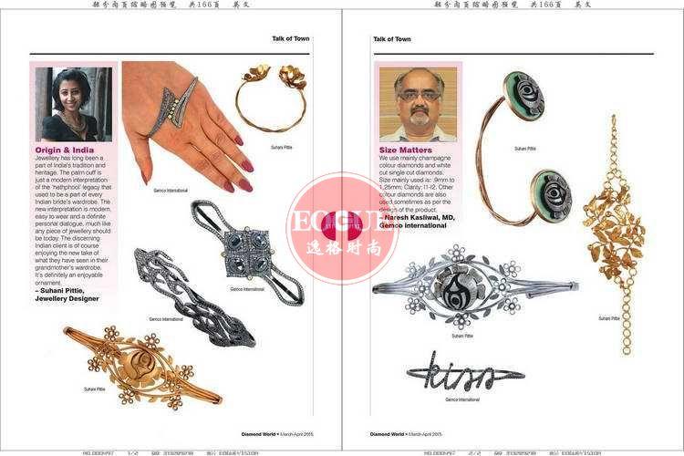 Diamond World 印度钻石珠宝行业趋势分析 4月号
