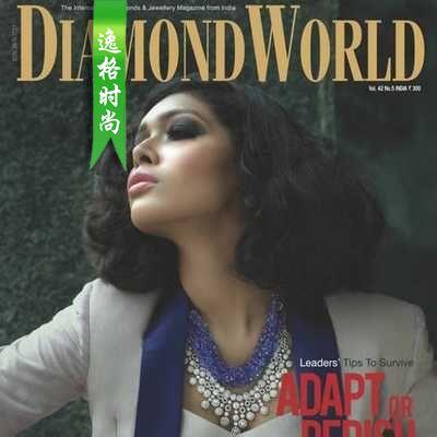 Diamond World 印度鉆石珠寶行業趨勢分析 8月號