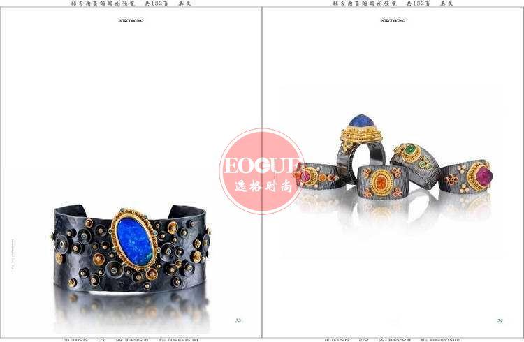 JH 美國專業珠寶設計雜志 9月號N14