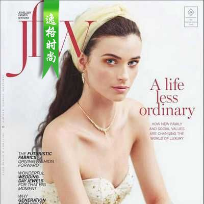 JFW 英国专业珠宝首饰杂志 秋季号N29