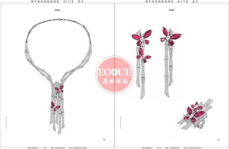 JH 美國專業珠寶設計雜志 10月號N15
