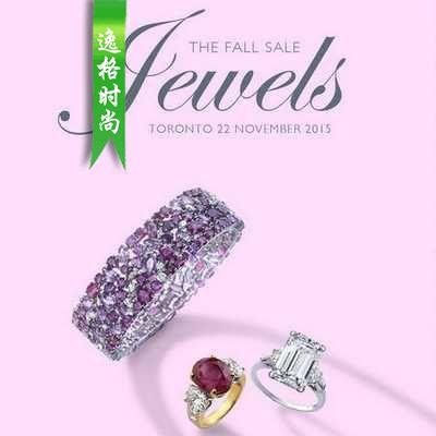 DFJ 加拿大珠寶首飾設計專業雜志 N13