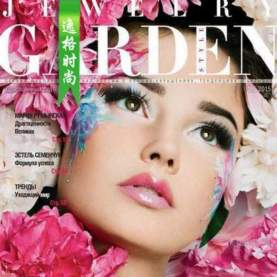 Jewelry Garden 俄罗斯专业珠宝首饰杂志 10月号N5