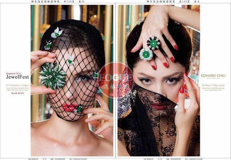 SOLITAIRE 新加坡珠寶配飾流行趨勢先鋒設計雜志 10-11月號N79