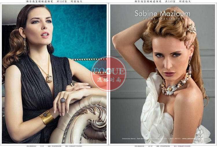 COLLECTION 阿拉伯珠寶首飾設計雜志 秋季號N65