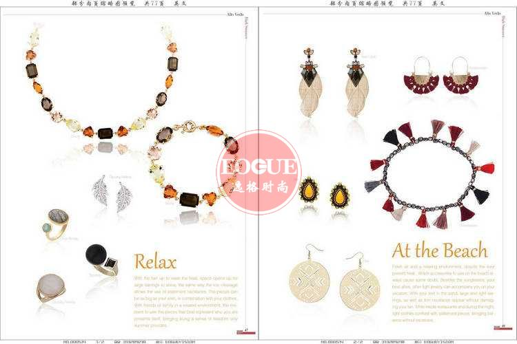 BRILHO 巴西珠宝首饰设计杂志 10月号