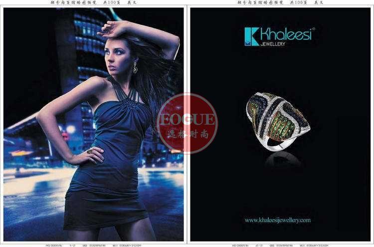 Voir.M 土耳其珠寶首飾雜志 N09