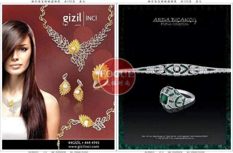 Voir.M 土耳其珠寶首飾雜志 N10