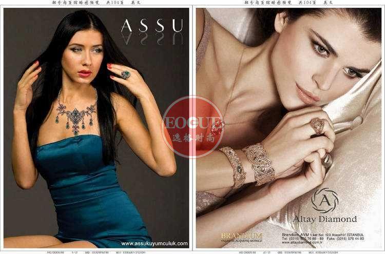 Voir.M 土耳其珠寶首飾雜志 N11