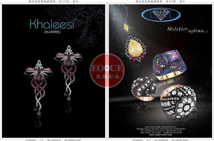 Voir.M 土耳其珠寶首飾雜志 N13