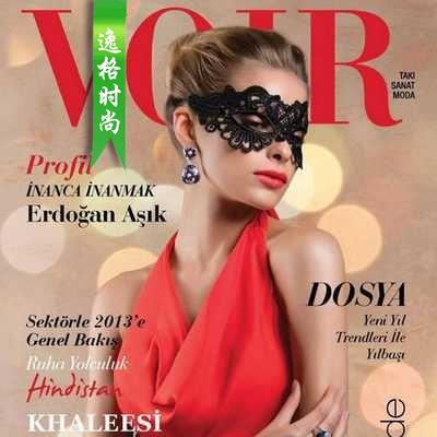 Voir.M 土耳其珠寶首飾雜志 N14