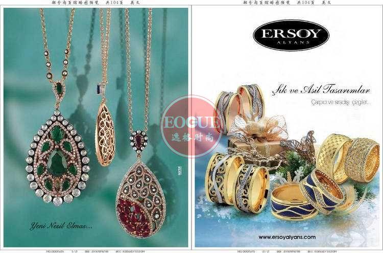 Voir.M 土耳其珠寶首飾雜志 N18