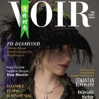 Voir.M 土耳其珠宝首饰杂志 N22
