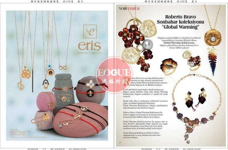 Voir.M 土耳其珠寶首飾雜志 N22