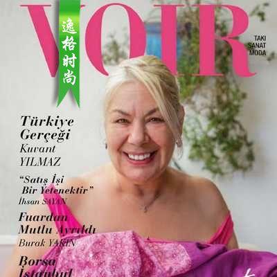 Voir.M 土耳其珠宝首饰杂志 N23
