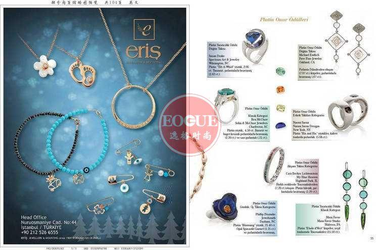 Voir.M 土耳其珠寶首飾雜志 N24