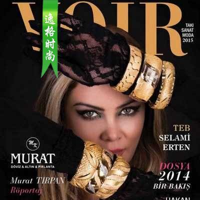Voir.M 土耳其珠宝首饰杂志 N25