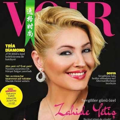 Voir.M 土耳其珠寶首飾雜志 N26