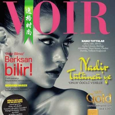 Voir.M 土耳其珠宝首饰杂志 N28