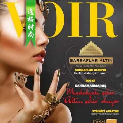 Voir.M 土耳其珠宝首饰杂志 N29