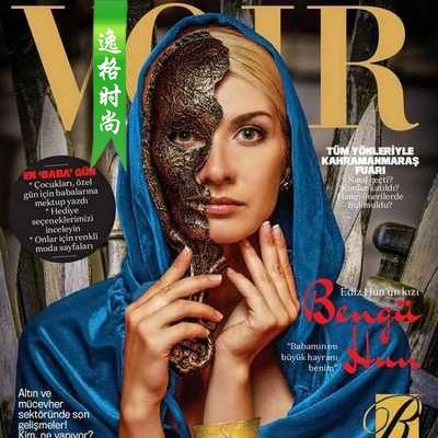Voir.M 土耳其珠宝首饰杂志 N30