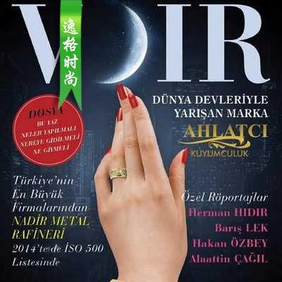 Voir.M 土耳其珠寶首飾雜志 N31