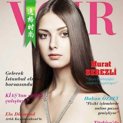 Voir.M 土耳其珠宝首饰杂志 N33