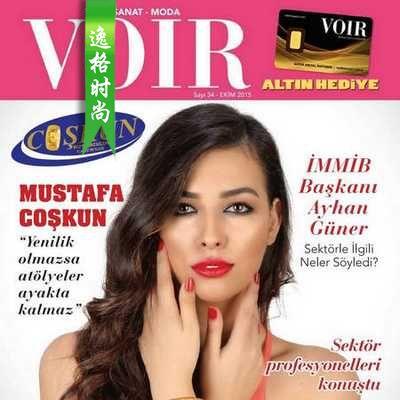 Voir.M 土耳其珠宝首饰杂志 N34