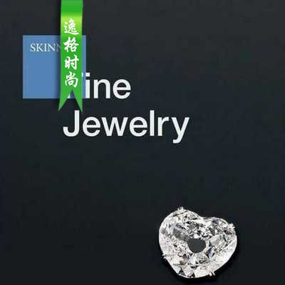 Skinner 美国珠宝首饰设计欣赏参考杂志 N2871B
