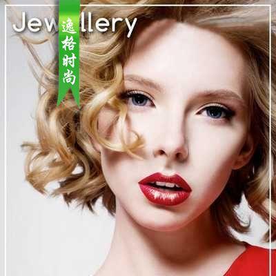 JH 美国专业珠宝设计杂志 11月号N16
