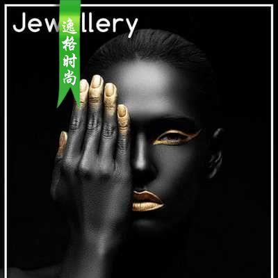 JH 美国专业珠宝设计杂志 12月号N17
