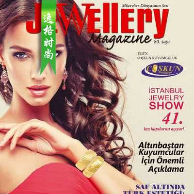 JM 土耳其珠寶首飾專業雜志 12月號N80