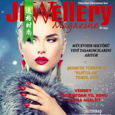 JM 土耳其珠寶首飾專業雜志 1月號N81
