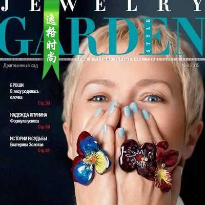 Jewelry Garden 俄罗斯专业珠宝首饰杂志 12月号N6