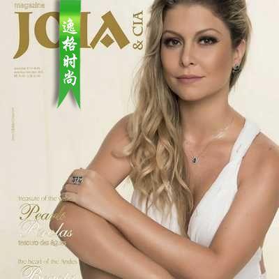 Joia Cia 巴西专业珠宝杂志 10月号N99