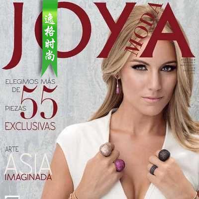 Joya.M 西班牙女性配饰时尚杂志 12月号N54