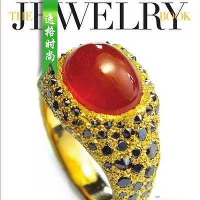 TJB 歐美婚慶珠寶首飾款式設計專業雜志 N15