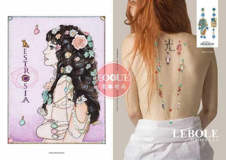 L'Orafo 意大利专业珠宝首饰杂志 特别号