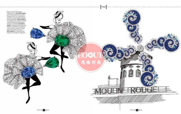 L'Orafo 意大利专业珠宝首饰杂志 1月号