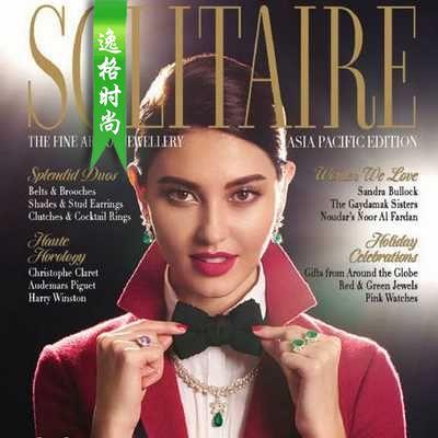 SOLITAIRE 新加坡珠宝配饰流行趋势先锋设计杂志 12-1月号N80