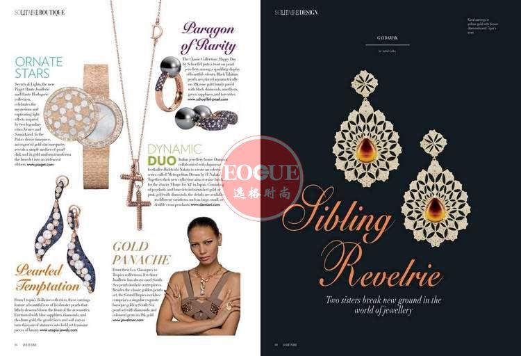 SOLITAIRE 新加坡珠寶配飾流行趨勢先鋒設計雜志 12-1月號N80