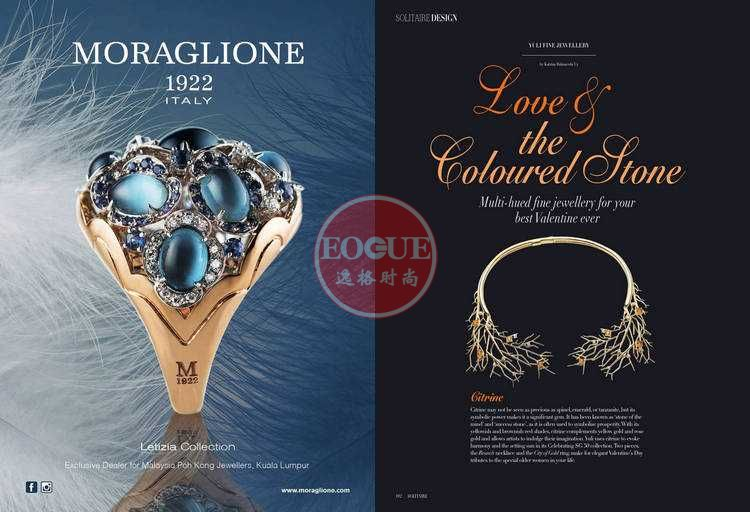 SOLITAIRE 新加坡珠宝配饰流行趋势先锋设计杂志 2月号N81