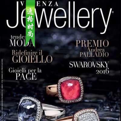 VJ 意大利維琴察珠寶首飾雜志 1月號