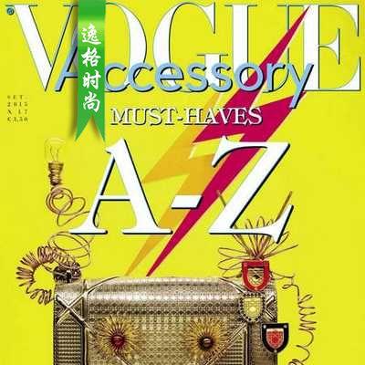 Vogue Accessory 意大利配飾流行趨勢先鋒雜志 9月號