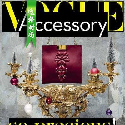Vogue Accessory 意大利配饰流行趋势先锋杂志 12月号