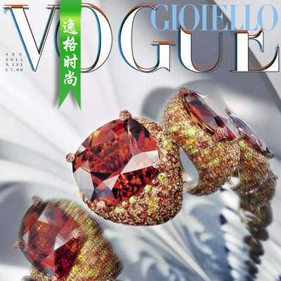 VOGUE GIOIELLO 意大利专业配饰杂志 9月号N131